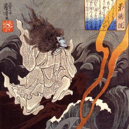 余、日本国の大魔縁となり、皇を...